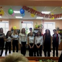 5.10.2018 Праздничный концерт, посвященный Дню учителя_1