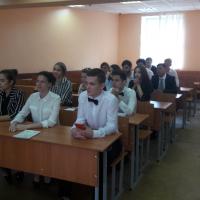 17.06.2019 Защита выпускных квалификационных работ_3