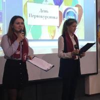 Посвящение первокурсников в студенты_1