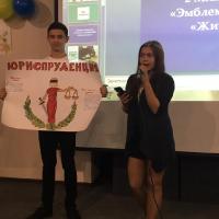Посвящение первокурсников в студенты_5