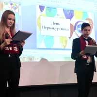 Посвящение первокурсников в студенты_9